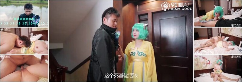 Xie Yutong - Crossing into the World of the Glory of the King Episode 2 (HD)