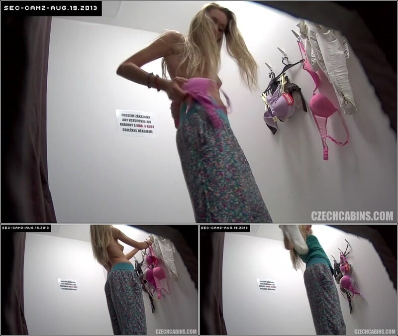 dressing room 7420