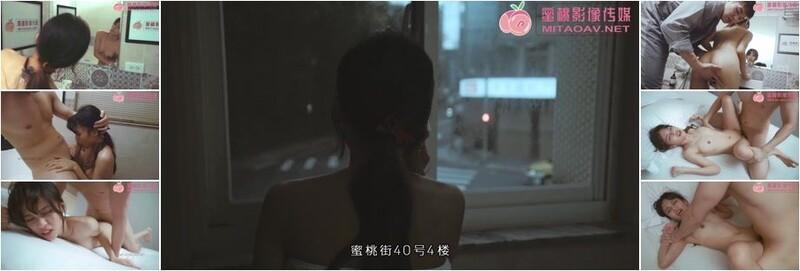 Wang Xiaolu - Taiwanese Plumber Repairs Obscene Student Girl (HD)
