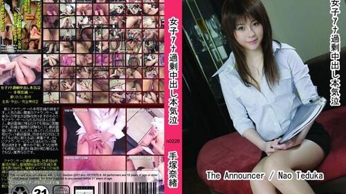 Tokyo-hot.com- The Announcer